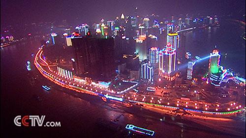 今日重庆渝中半岛夜景