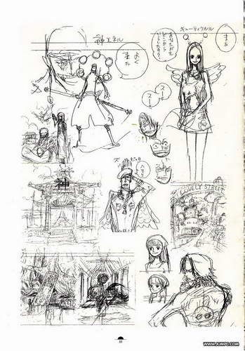 尾田荣一郎手绘图