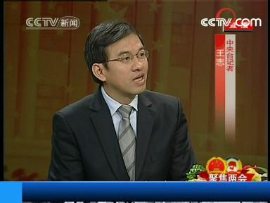 [康辉]演播室嘉宾中央台记者王志图片