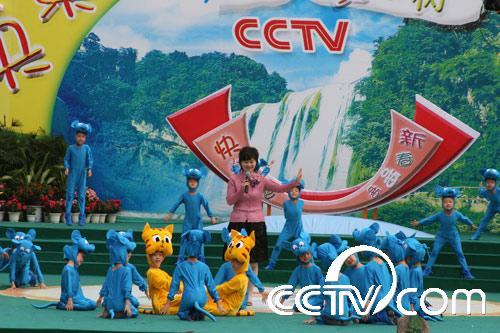 蓝皮鼠与大脸猫 3