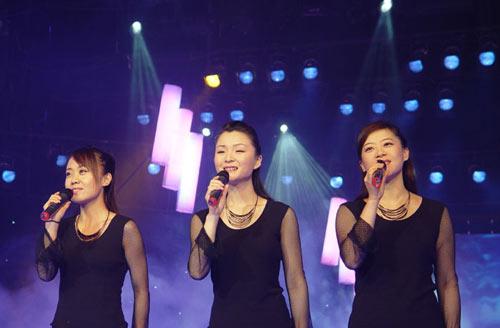 黑鸭子演唱组