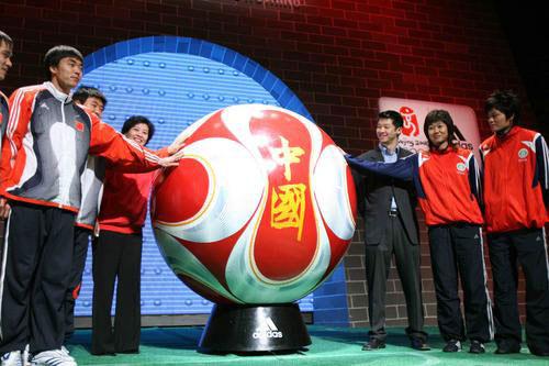 [图片]2008奥运会足球比赛专用球长城之星 足