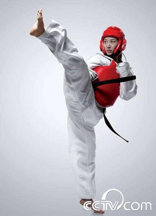 体操 跆拳道