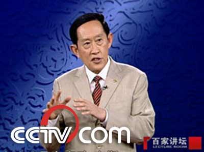 百家讲坛:秦始皇邯郸之战节目预告cctv.com
