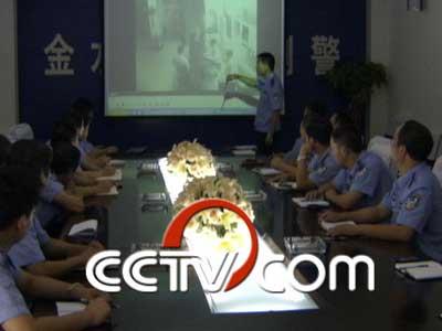 bc省 - 保密协议