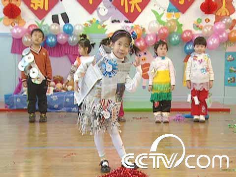 2009年1月2日:《新年联欢会》 小小智慧树 cctv.com