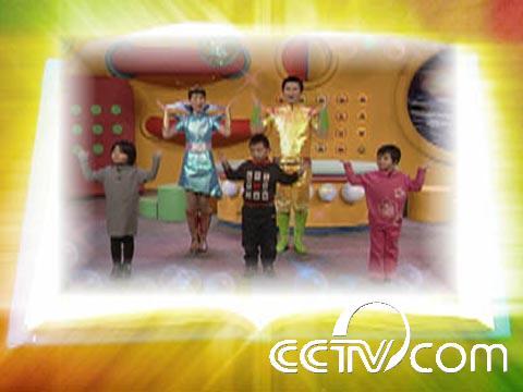 从2009年9月28日起,《智慧树》的首播将改在中央