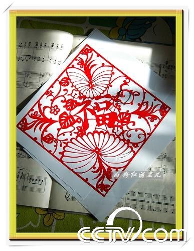 原创剪纸:福字窗花
