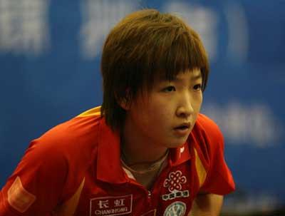 国际乒联职业巡回赛精选