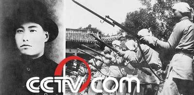 cctv7 军事纪实 军事纪实 传奇英雄马本斋中集