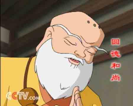 围棋少年 人物汇围棋少年CCTV.com