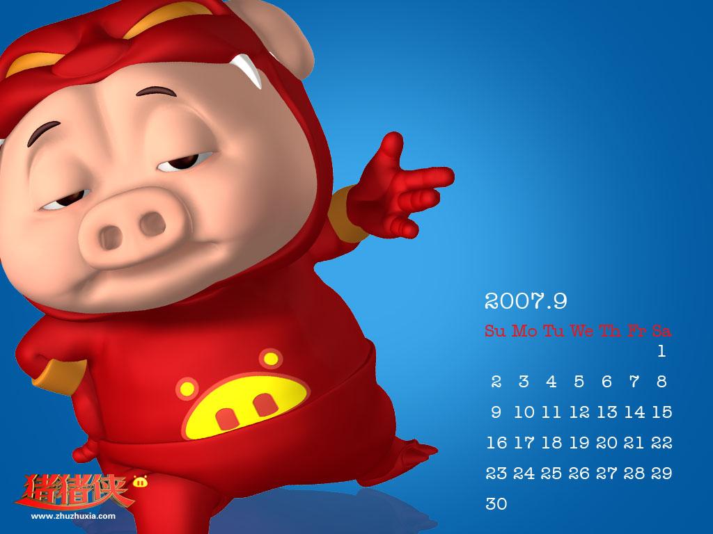 cn 宽597x800高       猪猪侠图片,高清大图_人物摄影素材    img.
