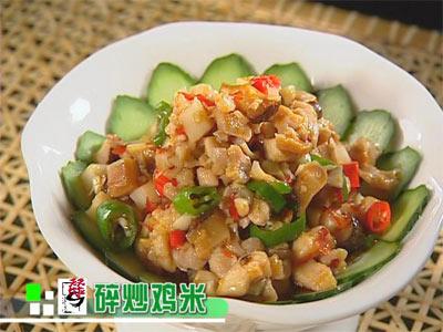 米饭的超级吃法 - 停留 - 停留编织博客