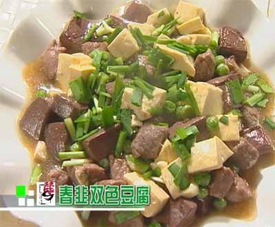 早春韭菜的菜谱 - a12b3457 - a12b3457的博客