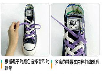 韩国人气最高的系鞋带的方法!