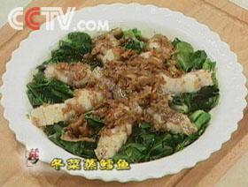 家常蒸鱼做法菜谱 - 乘成 - 乘成休闲吧