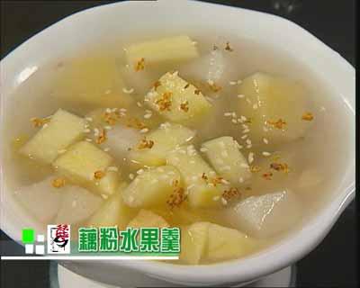 家常藕的做法 - 土豆 - 超级土豆