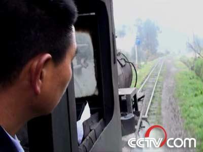 人物:小火车司机 下集