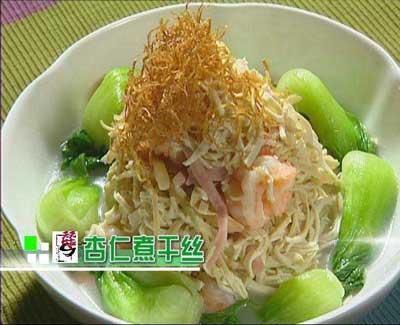 [美食推荐]家常豆腐丝(豆腐干、豆腐皮)制作菜谱 [15P] - kfyge - 鱼翔浅底的博客