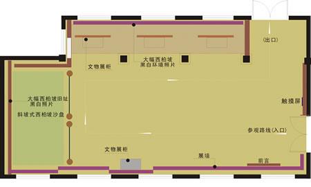 广东办公家具厂展厅平面设计图展示图片