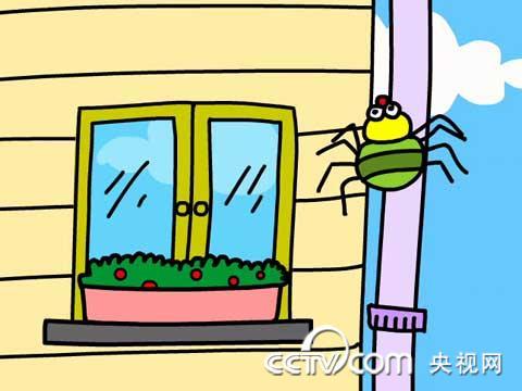 韩国插画矢量图__儿童幼儿