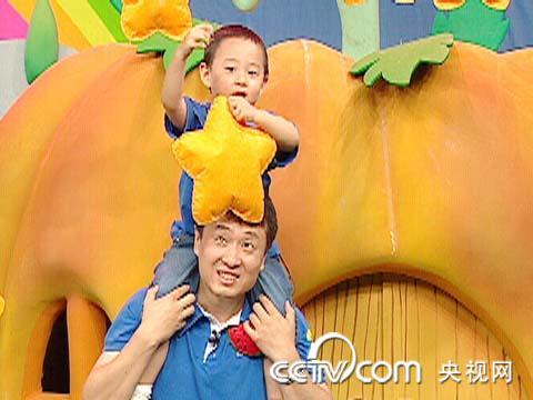 2009年9月18日《我爱摘星星》 小小智慧树 cctv.com