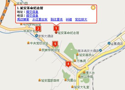 延安市宝塔区市区地图