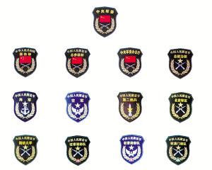 07军服标志服饰图片