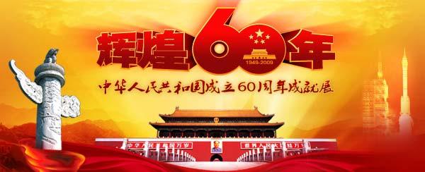 中国印中国结 - 玉竹佳人 - 玉竹佳人的博客