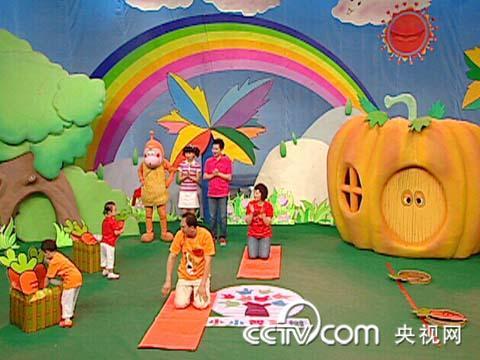 2009年10月4日《小白兔拔胡萝卜》