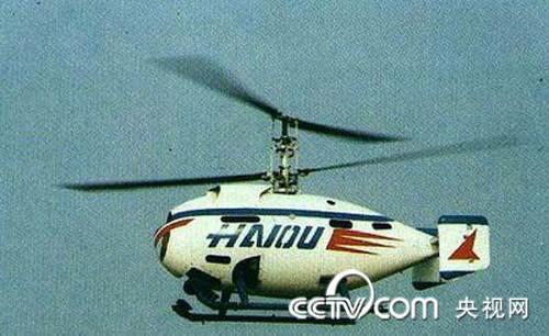 无人驾驶直升机 (unmanned helicopter)