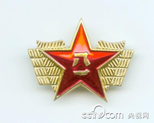 空军臂章矢量图__小图标