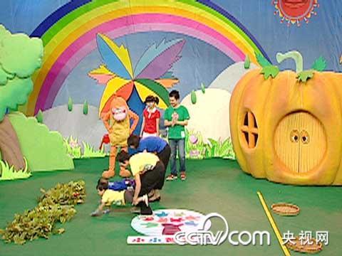 2009年11月6日《推小车运西瓜》 小小智慧树 cctv.com
