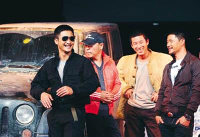 CCTV6 中国电影报道 中国电影报道 群星 西风烈 -CCTV 6 中国电影报