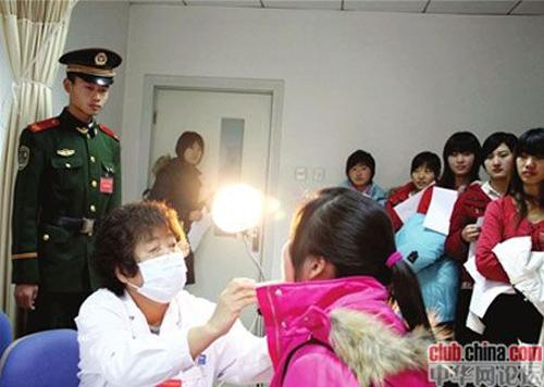 北京 体检/北京应征女青年体检工作全面展开。