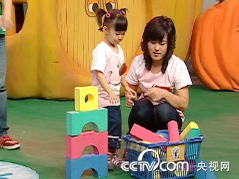 2009年12月4日《搭积木》 小小智慧树 cctv.com