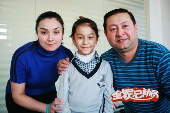 新疆乌鲁木齐 娜菲沙