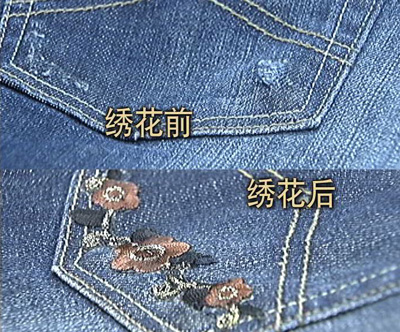 缝缝补补又三年消费主张CCTV.com图片