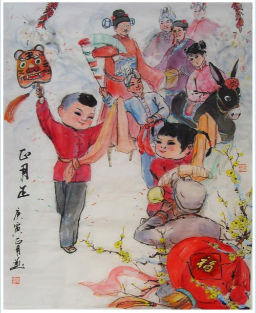 幼儿快乐的春节图画_幼儿999