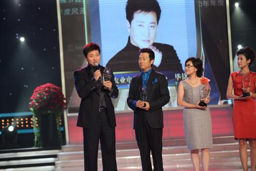 咱农民的主持人 毕铭鑫荣获中国电视节目主持人30年风云人物乡村大